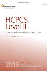 HCPCS Level II Professional - 2016