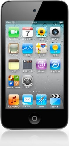 Apple iPod touch 32GB MC544J/A 【最新モデル】