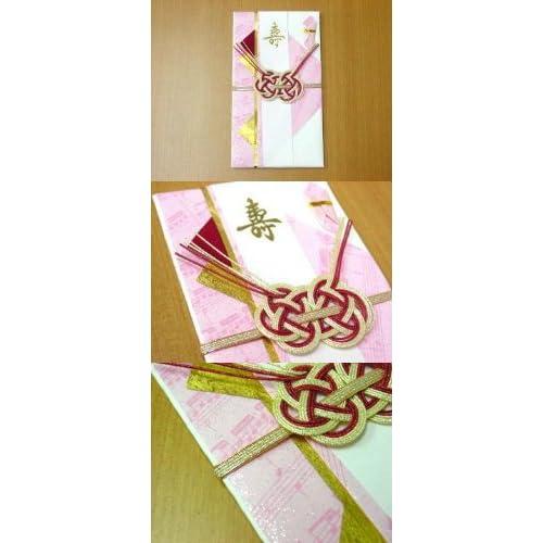 キラッと輝く京友禅紙と高級羽衣水引の楽譜柄ご祝儀袋<響>