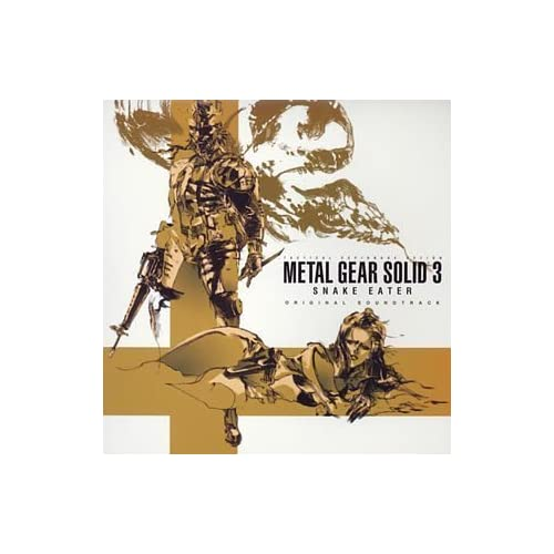 Metal Gear Solid Soundtrack