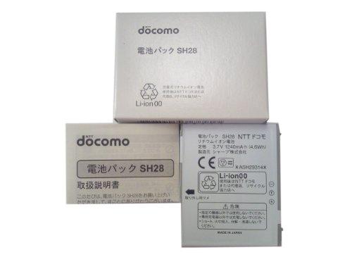 【ドコモ純正品バッテリー】ドコモ スマートフォン シャープ AQUOS PHONE SH-12C用 電池パック SH28 ASH29314