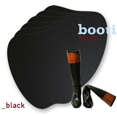 booti Stiefelspanner COLOR - black für 4 Paar Stiefel
