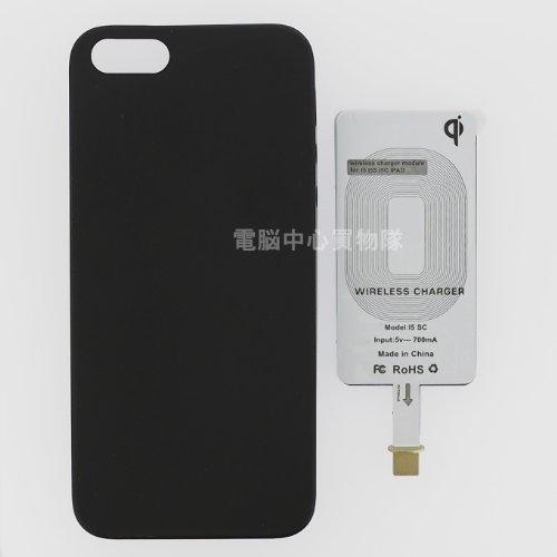 【買物隊】 iPhone 5 / 5s専用 「Qi 」規格 / 無線充電アンテナモジュールパッチ & 超薄ケースセット (黒(ブラック))