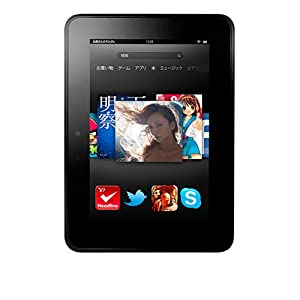 Kindle Fire HD 32GB