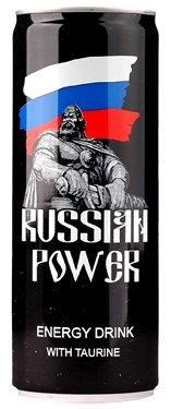 Russian Power Energy