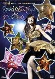 平野綾 2nd LIVE TOUR 2009『スピード☆スターツアーズ』LIVE DVD