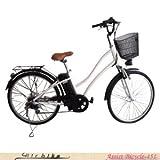 シマノ製6段変速機搭載!26インチ電動アシスト自転車(リチウムバッテリー・電気自転車 ・アシスト自転車・電動自転車・Airbike)