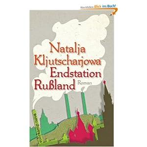 Endstation Rußland: Roman (suhrkamp taschenbuch)
