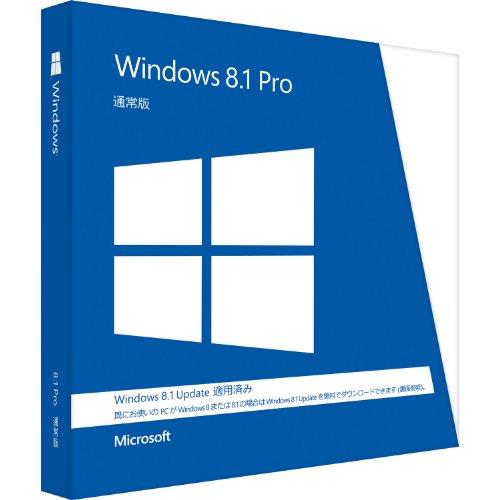 Microsoft Windows 8.1 Pro 最新版 [Windows 8.1 Update 適用済みパッケージ]