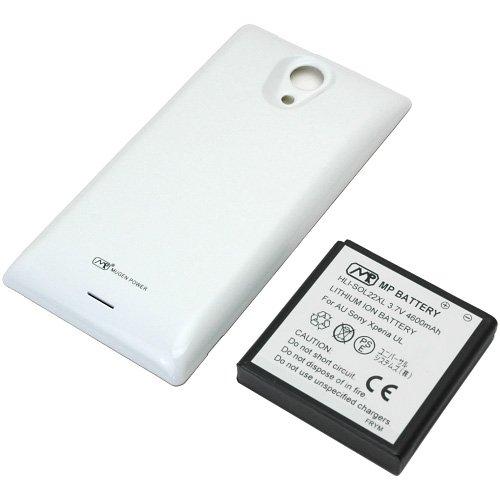 PDA工房 【PSE認証済】標準バッテリーの約2倍の大容量4600mAh超大容量バッテリーパック Xperia UL SOL22ホワイト