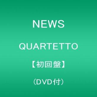 「QUARTETTO」通常盤をAmazonでチェック!