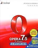 Opera 7.5 for Windows セキュリティセット ~Opera7.5 + Panda Titanium Antivirus~