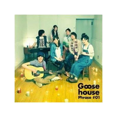 Goose house Phrase#01をAmazonでチェック!