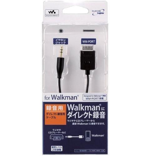 Logitec Walkman用ケーブル 録音用(ダイレクトレコーディング) LHC-AW01