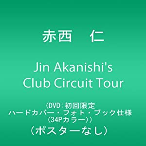 Jin Akanishi\\\'s Club Circuit Tour (DVD:初回限定盤・ポスターなし)をAmazonで予約する!