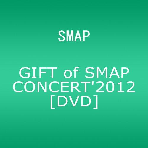 GIFT of SMAP CONCERT'2012 [DVD]をAmazonでチェック!