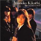 スペシャル・セレクションI / 菊池桃子 (CD - 1993)
