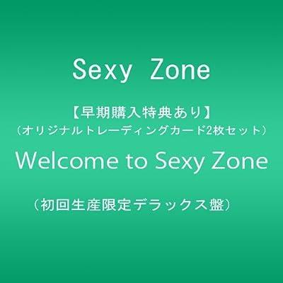 【早期購入特典あり】Welcome to Sexy Zone(初回生産限定デラックス盤)(DVD付)(オリジナルトレーディングカード2枚セット(初回生産限定デラックス盤ver.)付)
