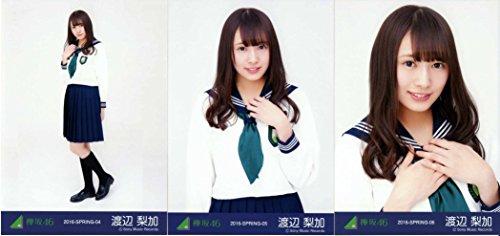 【渡辺梨加 3種コンプ 】欅坂46 会場限定生写真[制服のマネキン 歌衣装]