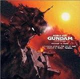 「機動戦士ガンダム第08MS小隊」~レコーディッド・イン・プラハ