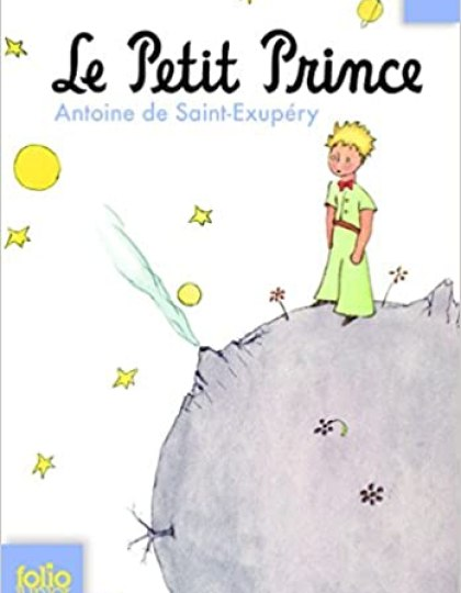 Le Petit Prince (eBook illustré)