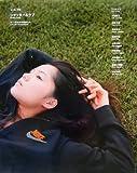 シャッター&ラブ―10人の女性写真家たち (流行通信別冊)
