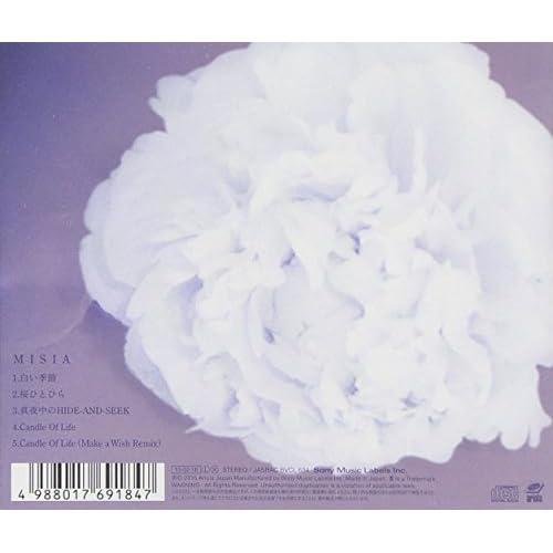 白い季節/桜ひとひら(初回生産限定盤)