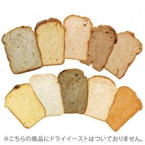cuoca食パンミックス250g10種セット
