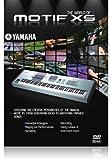 Yamaha DVDMOTIFXS Motif XS Series DVD