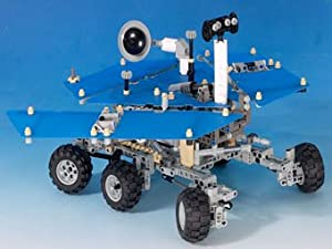 Amazon.com: LEGO Mars Exploration Rover 7471 car (japan ...