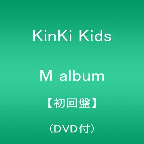 M album 【初回盤】(DVD付)をAmazonでチェック!