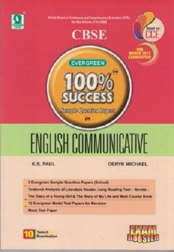 cbse evergreen 100 % success sample papers in English Communicative term -2 for class 10