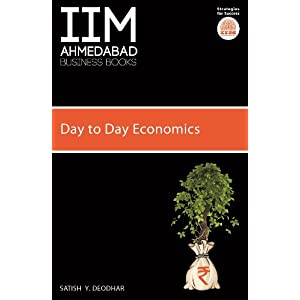 IIM Ahmedabad Business Books: Day to Day Economics