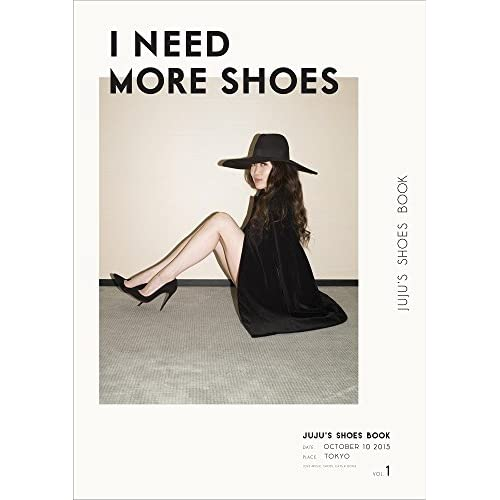 "JUJUs SHOES BOOK ""I NEED MORE SHOESをAmazonでチェック!"
