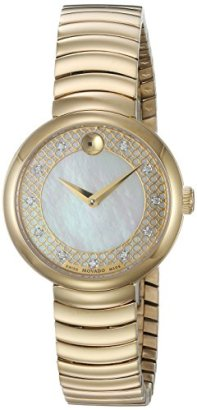 Movado-Womens-Swiss-Quartz-and-Stainless-Steel-Casual-Watch-ColorGold-Toned-Model-0607045