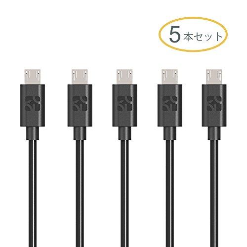 Coolreall 5本セット Micro USBケーブル スマホ 急速充電 高速データ通信対応 Android充電コード (1m*5 ブラック)