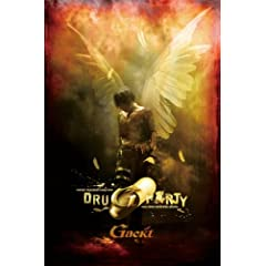 GACKT TRAINING DAYS 2006 DRUG PARTY (Amazon.co.jp限定通常版) [DVD]