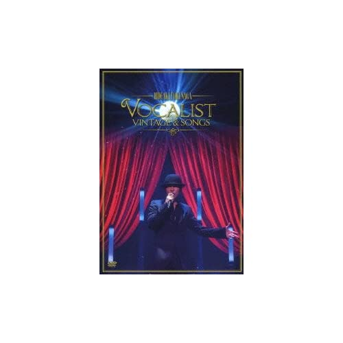 Concert Tour 2012 VOCALIST VINTAGE & SONGS(初回限定盤) [DVD]をAmazonでチェック!