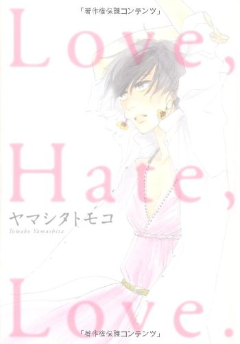 Love,Hate,Love. (Feelコミックス)