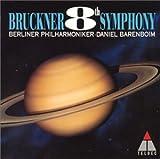 ブルックナー:交響曲第8番