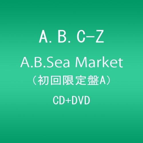 A.B.Sea Market(初回限定盤A)をAmazonでチェック!