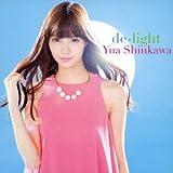 de-light (CD+DVD) - 新川優愛