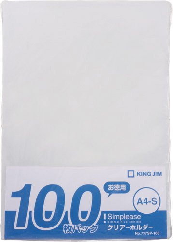 B004NR900C