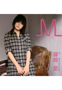 M(DVD付)