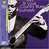 Best of St. Louis County Blues Guitarists