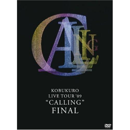 KOBUKURO LIVE TOUR \'09