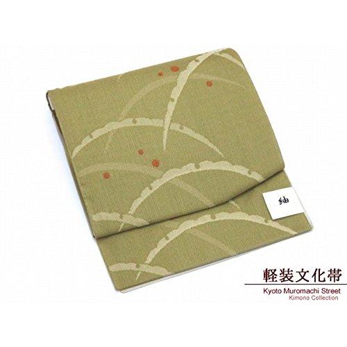 作り帯 紬生地の軽装帯(一重太鼓) 付け帯(合繊)「抹茶 雪輪芝」BNO539