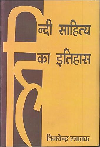 Hindi Sahitya Ka Itihas 9788126024254 available at Amazon ...