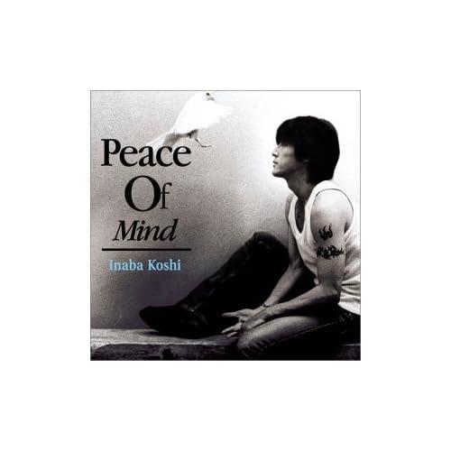 Peace Of Mind (初回盤 DVD付)をAmazonでチェック!