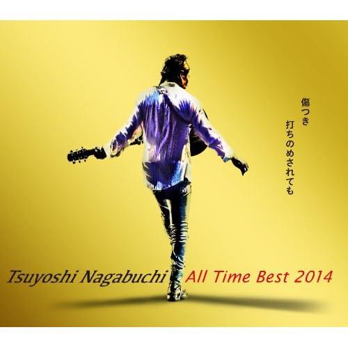 Tsuyoshi Nagabuchi All Time Best 2014 傷つき打ちのめされても、長渕剛。 (初回生産限定盤)(DVD付)